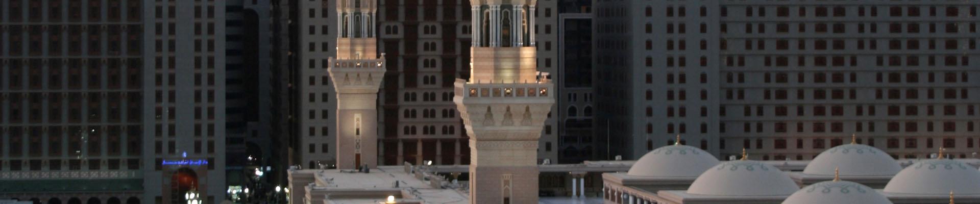 culture and business in saudi arabia1 Saudi arabia culture & business 1 culture and business in saudi arabia sachin sebastian - 122 sahanna ms - 123 sai kalyan - 124 sanjana un - 127.