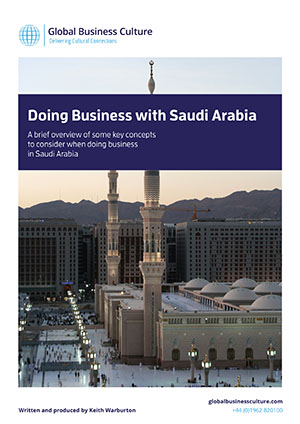international business in saudi arabia business essay Globalization & international management:  international business is becoming a central focus to companies and  you should receive your essay grade within.