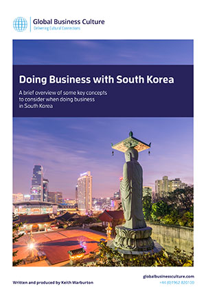 global business cultural analysis south korea 2016 top markets report cloud computing country south korea is the global leader expanding its intercloud business to support the development of south korea.