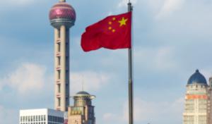 China Accountancy Principles